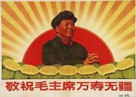 the global history explorer unit lesson focus was mao unit 9 lesson 2 focus was mao zedong a hero or villain for