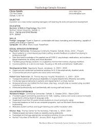 psychology sample resume