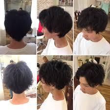 宮川太志 Hairmakefrei 代表 On Twitter お客様 束感カット