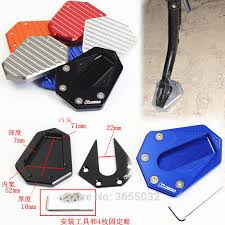 mosda Motorcycle CNC Aluminum Side Stand Enlarger Plate ...