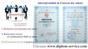 category автореферат кандидатской диссертации подготовка диссертаций автореферат кандидатской диссертации защита кандидатской диссертации
