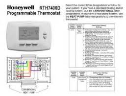 similiar honeywell thermostat installation diagram keywords honeywell thermostat wiring diagram on honeywell rth7500d wiring