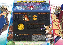 Pokemon sword & shield-japanese ditto - 6iv-shiny-destiny knot