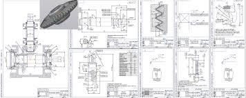 Курсовая работа по технологии машиностроения курсовое  Курсовой проект Выбор точности и средств контроля изготовления узла выходного вала конического одноступенчатого редуктора