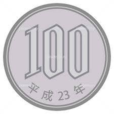 100円硬貨 イラスト素材 1288900 フォトライブラリー Photolibrary