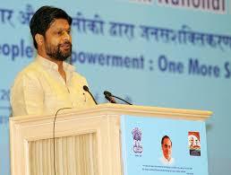 wa l jpg the minister of state for rural development shri pradeep jain addressing at a national workshop mahatma gandhi nrega ict for people s empowerment one