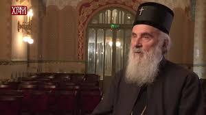 Српска православна Епархија будимска / Budai Szerb Ortodox Egyházmegye - Posts | Facebook