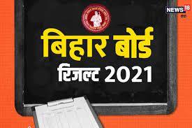 Bihar board bseb 10th result 2020 updates (@biharboardonline.bihar.gov.in): Bihar Board Matric Result 2021 Register Here To Get Result By Sms Bihar Board Matric Result 2021 ब ह र ब र ड म ट र क क र जल ट Sms स प ए यह