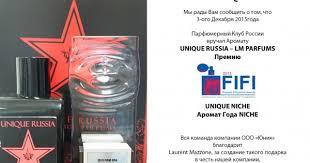 <b>UNIQUE RUSSIA</b>