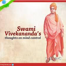 image of swami vivekananda my  swami vivekananda