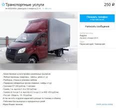 Отчет по практике в транспортно логистической компании Наши фото Отчет по практике в транспортно логистической компании Москва
