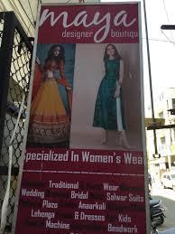 Designer Salwar Kameez Boutique In Bangalore Maya Designer Boutique Sanjay Nagar Boutiques In