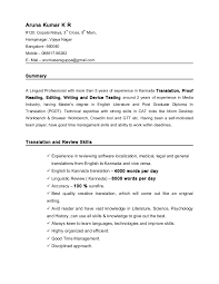 Linguist Resume Sample Linguist Resume New Grad Entry Level