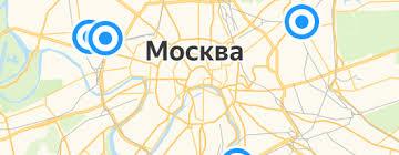 «<b>Стакан</b> OSZ <b>Ода</b>. Алый мак, 230 мл» — Посуда и кухонные ...