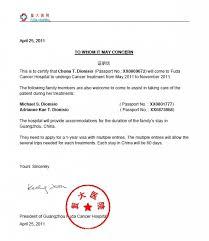 Visa Invitation Letter Template Gdyinglun Com