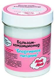 Meela Meelo <b>бальзам</b>-<b>кондиционер для волос Спортивное</b> питание