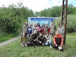 Сибирский геофизический колледж Новости  написали и защитили отчет по материалам маршрутов Также ребята проходя по маршруту посетили памятник природы регионального значения особо