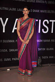 Jaya Bachchan Birth Chart Bachchan Shweta Nanda Astro Databank