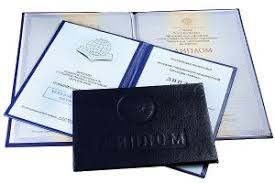 Купить диплом недорого Купить диплом в Москве дешево Купить диплом недорого с доставкой