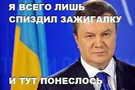 Послание Януковича: арфы нет - возьмите бубен - Цензор.НЕТ 5542