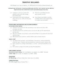 cashier experience sample resume for cashier description position with no experience