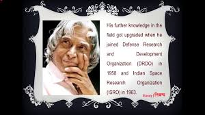 dr a p j abdul kalam short biography   dr a p j abdul kalam short biography essay निबन्ध