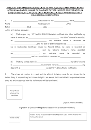 Unmarried Certificate Name Change Affidavit Consent C