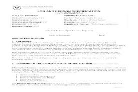 Health Records Clerk Sample Resume