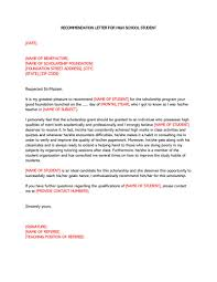 High School Recommendation Letter 12 Sample Letters
