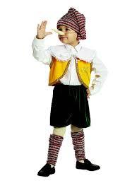 """<b>Карнавальный костюм</b> """"<b>БУРАТИНО</b>"""" <b>Батик</b> 4712384 в интернет ..."""