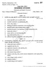 business studies commerce th nd puc university  business studies 2011 commerce 12th 2nd puc university exam department of