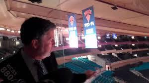 Madison Square Garden Description Of Chase Bridges