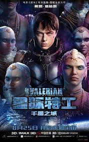 Image gallery for Valerian and the City of a Thousand Planets - FilmAffinity