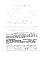 Letters Of Recommendations For Teachers Student Teacher Letter Of Recommendation Images Letter Format