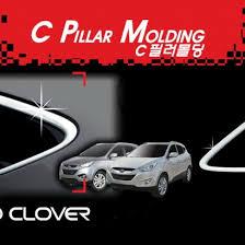 <b>Накладки на задние форточки</b> Auto Clover B 902 Хром на ...