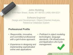 What To Write In Profile On Resume How To Write A Resume Profile 10 Steps With Pictures