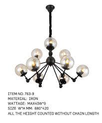 763 9 9 bulbs angle