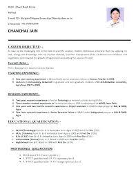 Good Resume Templates Free Inspiration General Labor Resume Template Hflser