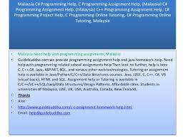 c programming help c programming assignment help malaysi help guidebuddha com 2 c programming