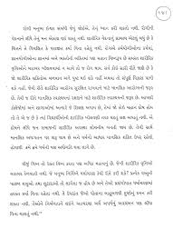 mahatma gandhi essay mahatma gandhi hindi google play store  gandhi essay in gujarati essay on mahatma gandhi in hindi few words by sardar patel in