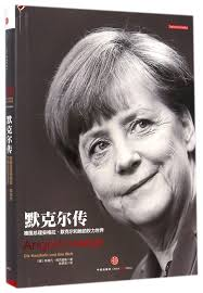 Amazon.in: Buy Biography of Angela Merkel: German Chancellor Angela Merkel  and Her Power World (Hardcover) Book Online at Low Prices in India    Biography of Angela Merkel: German Chancellor Angela Merkel and
