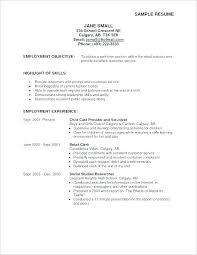 Accountant Objective Resume Sample. Senior Accountant Objective ...