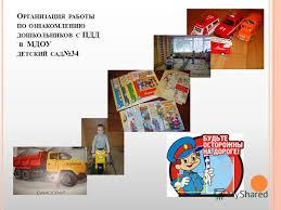 parachuteity Детские развивающие игры для малышей и  Проведение подвижных