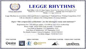 legge rhythms st national essay writing competition   talents of young budding professionals legge rhythms in association legal desire come up the 1st national essay writing competition 2016