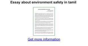 essay about environment safety in tamil google docs