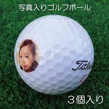 ゴルフ ボール 名 入れ