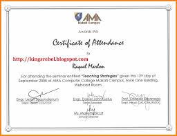 Certificate Template Guest Speaker New Certificate Atten As Sample