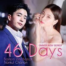 ThaiLan Film - วันทอง EP.8 Trailer
