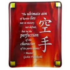the ultimate aim of karate e by gichin funakoshi etched in silver on beautifully crafted art gl makes an inspirational karate gift