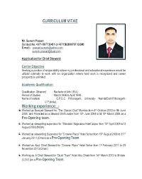 Buffet Attendant Sample Resume Inspiration Job Resume Samples Steward Resume Sample Job Resume Samples